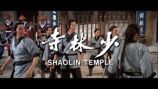 Nonton Shaolin Temple  1976    2016 Trailer Film Subtitle Indonesia Streaming Movie Download