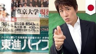 """林修氏が東進の模試から""""降板""""。考え方の違いが明らかに"""