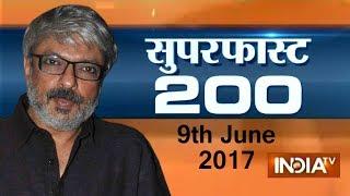 Superfast 200 | 9 June, 2017 ( Part 3 )