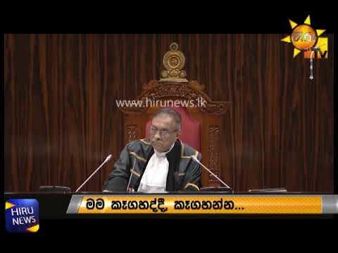 Bond report brings tension to Parliament, Kavinda faints
