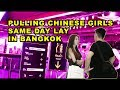 Download Lagu Same Day Lay Chinese Girl Pick Up In Thailand Mp3 Free