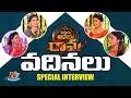 Ram Charan Family Members Exclusive Interview | Vinaya Vidheya Rama Team Interview