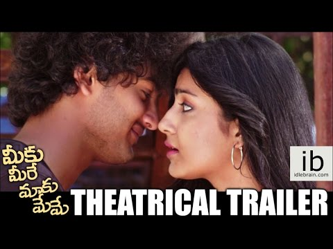 Meeku Meere Maaku Meme movie Trailer HD