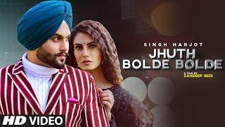 Jhuth Bolde Bolde Song Lyrics