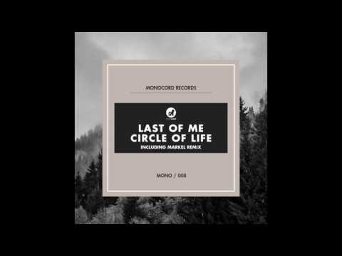 Last Of Me - Point Of View (Original Mix)