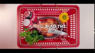 Video Coca-Cola   Δείπνο με έναν... απρόσκλητο επισκέπτη   #tastethefeeling MP3, 3GP, MP4, WEBM, AVI, FLV Desember 2017