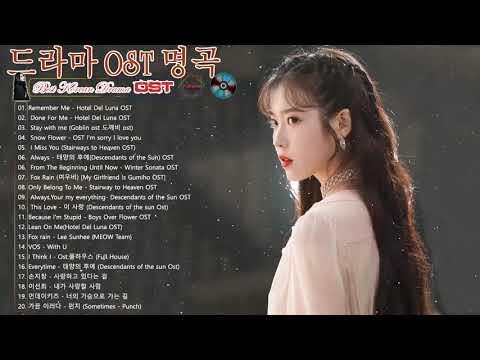 韓国ドラマOST - 主題歌集 - 史上最高の韓国ドラマ - Best Korean Drama OST Songs Playlist 2020