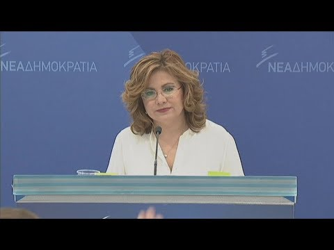 ΝΔ: Είναι αργά για ενημέρωση στο ζήτημα της πΓΔΜ