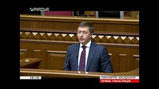 Сергій Лабазюк на пленарному засіданні ВР (4.12.2018)