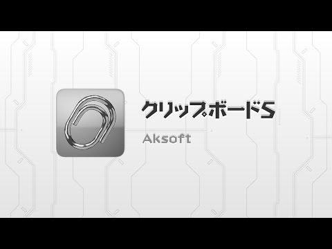 Video of ClipBoardS Copy&SendApp