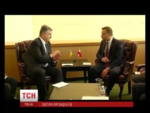 Санкції проти Росії мають бути посилені у разі проведення псевдовиборів на Донбасі