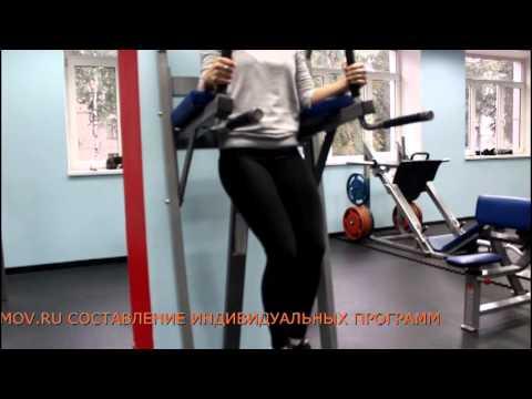 Подъем ног или колен в висе пресс фото