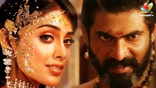 Video Bahubali 2 - Shriya becomes the wife of Rana | Hot Tamil Cinema News MP3, 3GP, MP4, WEBM, AVI, FLV Desember 2017