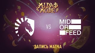 Liquid vs Mid Or Feed, Midas Mode, game 1 [Maelstorm, Lum1Sit]