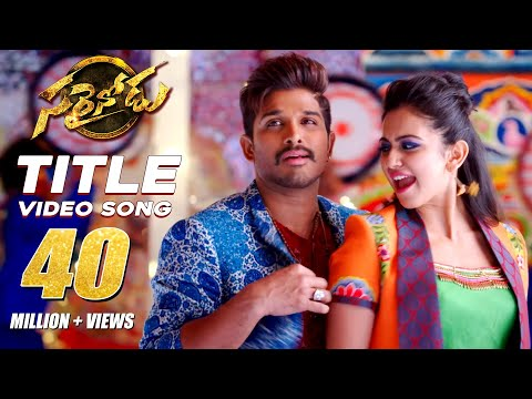 Sarrainodu Title Song Full Video Song || Sarrainodu || Allu Arjun , Rakul Preet, Catherine Tresa
