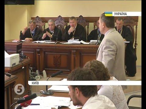 Засідання суду у справі підозрюваних у розкраданні газу перенесли на 29 червня