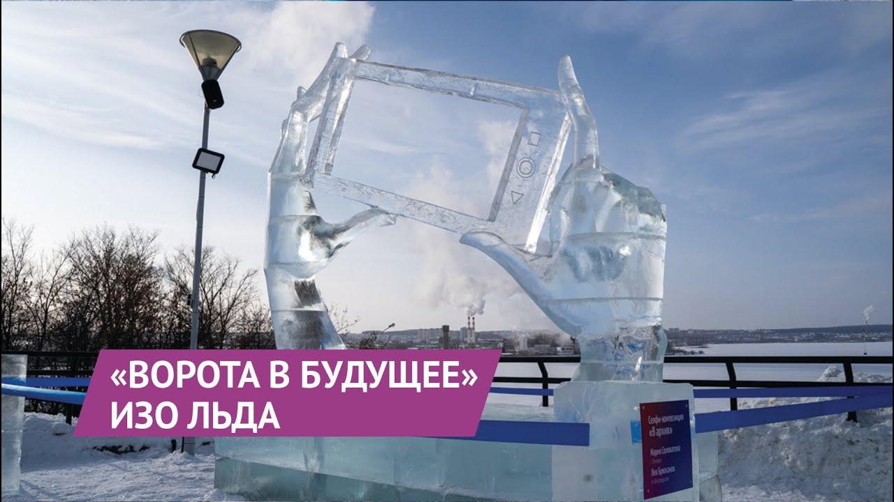 Фестиваль скульптур «Удмуртский лед» в Ижевске