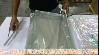 Video Assemble steps for Open Type cleaning cover for split air conditioner cleaning tools MP3, 3GP, MP4, WEBM, AVI, FLV Juni 2018