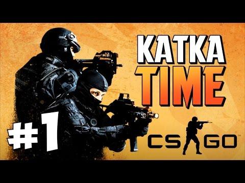 Катка-Time CS:GO - Потный гейм #1