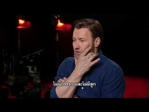 Red Sparrow - Joel Edgerton Soundbites (ซับไทย)