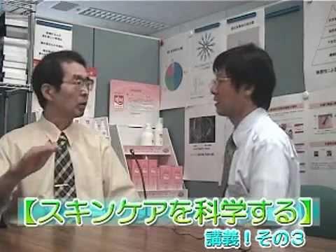 スキンケアを科学する - 鈴木正夫のRIM....