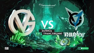 VG vs VGJ.T, The International 2018, Playoff