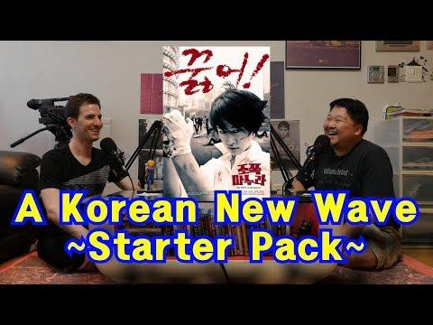 Korean New Wave Starter Pack MBT #2 - a beginner's guide to Korean film