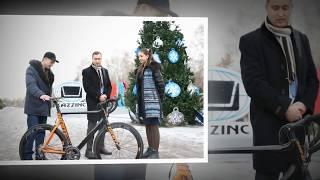 """Сюжет о том, как """"Казцинк"""" подарил велосипед юной талантливой спортсменке."""