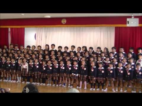 手賀の丘幼稚園 歌声発表会