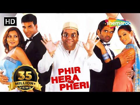 Phir Hera Pheri (2006) | Akshay Kumar |Suniel Shetty |Paresh Rawal |Rimi Sen | Bipasha Basu | Comedy