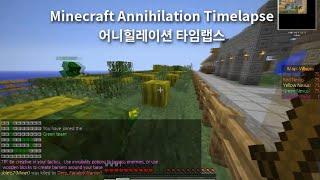 Minecraft Annihilation Timelapse 1