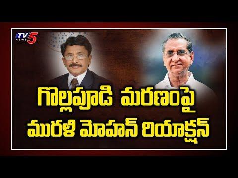 Murali Mohan Reaction on Gollapudi Maruti Rao | NO MORE