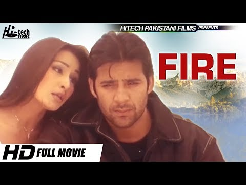 FIRE - MAUMAR RANA, REEMA, SAUD, VEENA MALIK (FULL MOVIE) - OFFICIAL PAKISTANI MOVIE