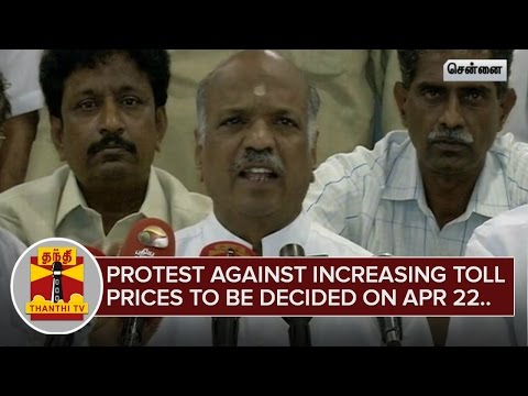 Protest-against-Increasing-Toll-Prices-to-be-decided-on-April-22-Thanthi-TV