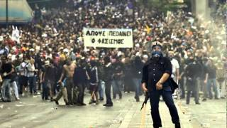 Code 243 - Riots against the state
