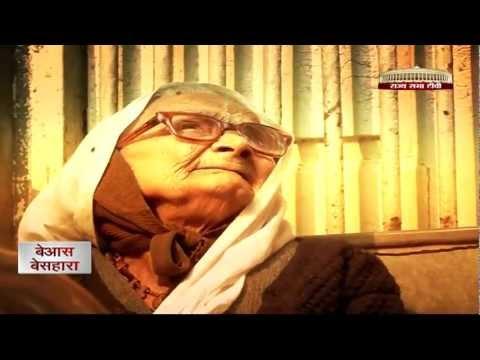 Widows Of Vrindavan, Rajyasabha TV