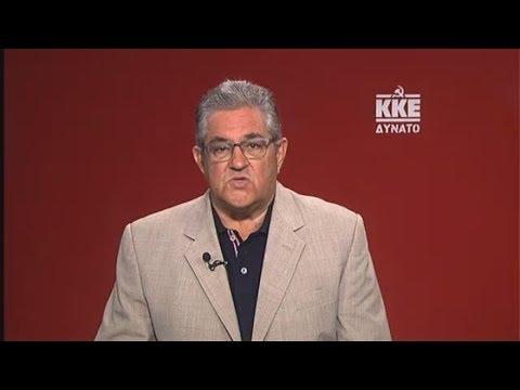 Οι γκρίζες ζώνες στο Αιγαίο, τα διχοτομικά σχέδια στην Κύπρο, έχουν τη σφραγίδα ΝΑΤΟ και ΕΕ