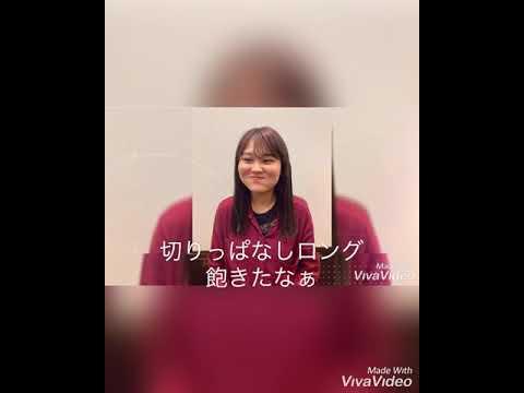 【カット動画】ウルフロング