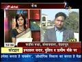Uttarakhand State Sthapna Diwas Live ETV News Faheem Tanha  Sarvesh Dubey Vijay Vardhan
