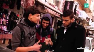 """برنامج """"بالشكلوب"""" - الحلقة 12 (فلسطين تستورد عمال من الصين)"""
