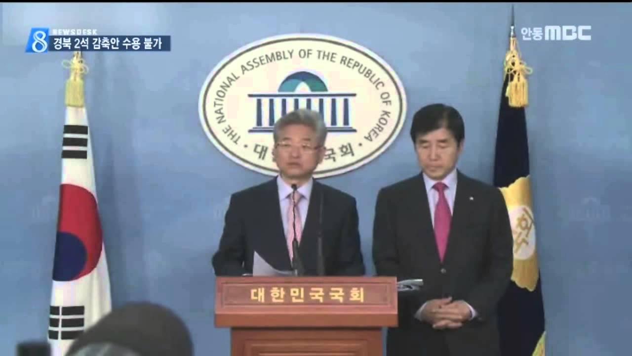 R]경북 의원들,