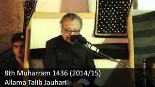08 Muharram Majlis | Allama Talib Johri | 1436 (2014)
