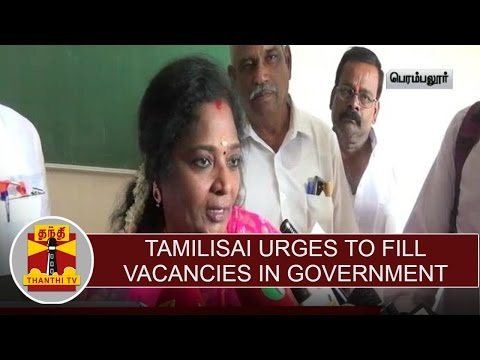 Tamilisai-urges-to-fill-vacancies-in-Government-to-conduct-TET-Exam-Thanthi-TV