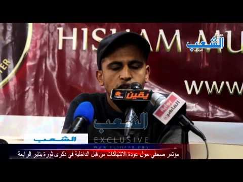 قصة اغتيال الشهيد محمد سعيد بعد خروجه من المسجد