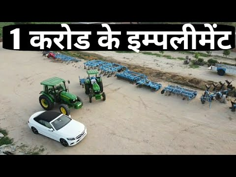 CH.Shopat Ral Farm Top implements & Tractor