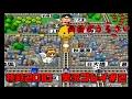 ボンビーのなすりつけ合い戦争 桃太郎電鉄2010 4人実況プレイ#2