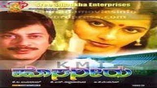 Hosa Neeru  | Ananthnag, Suhasini.