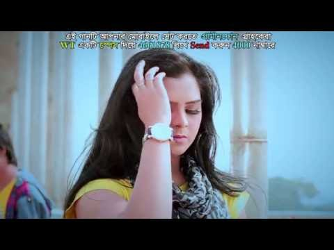 Valobashar Kotha | Masud Rana | Arif | Ahsan Mim | Bangla Music Video