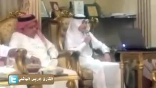 Murottal Al-Qur'an Surat Ar-Rohman   Qori : Idris al Hasyimi