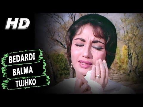 Bedardi Balma Tujhko   Lata Mangeshkar   Arzoo 1965 Songs   Sadhana, Rajendra Kumar